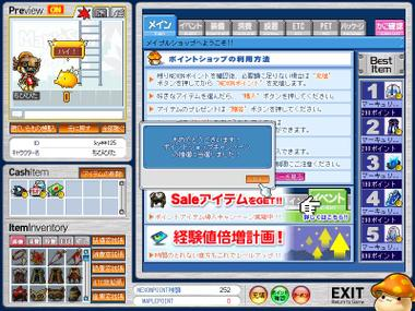 Maple0001