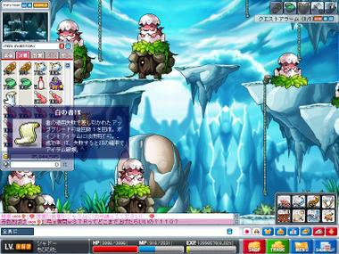 Maple0000