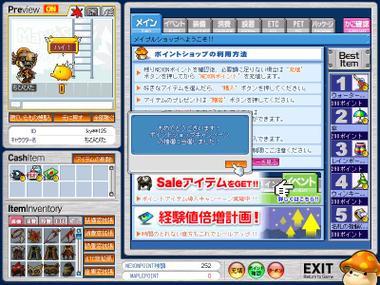 Maple0000_1