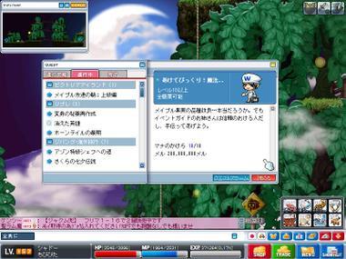 Maple0000_2
