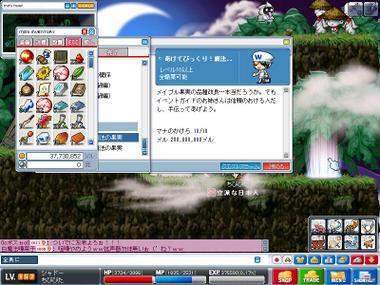 Maple0001_2