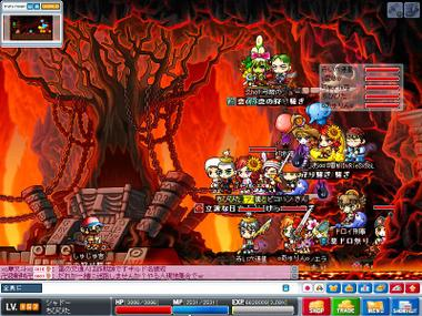 Maple0002_2