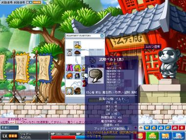Maple0003