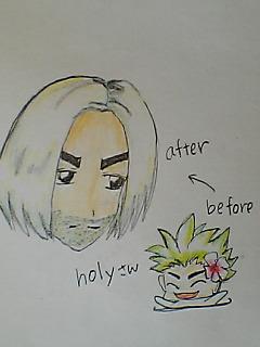 Holy_2