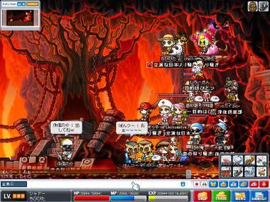 Maple0002_16