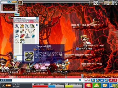 Maple0010_7