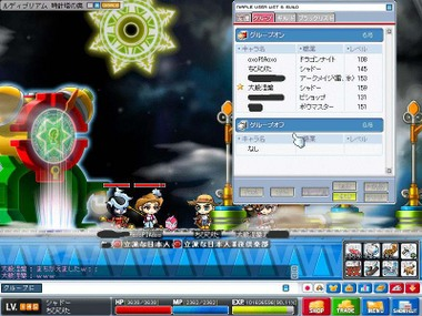 Maple0015_2