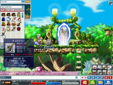 Maplestory200702121750