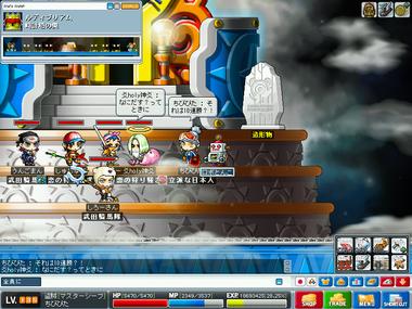 Maplestory200702152358