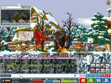 Maplestory200704030046_1