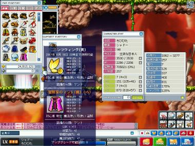 Maplestory200704072109