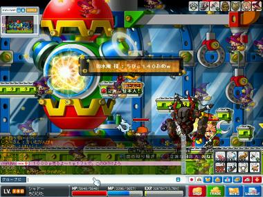 Maplestory200704080012