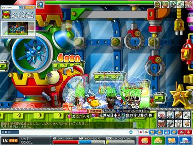 Maplestory200704080105