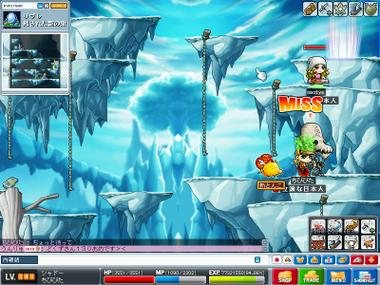 Maplestory200705012319