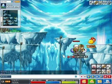 Maplestory200705012329